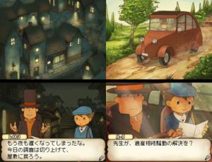 professor-layton-and-the-strange-city_4925